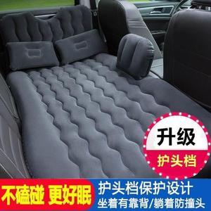 車載充氣床 車載充氣床墊 車震床汽車後排車中床充氣墊床轎車SUV用車載旅行床 ATF POLYGIRL