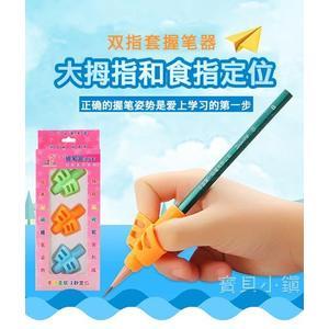 握筆器矯正器小孩學寫字握筆姿勢糾正器兒童幼兒園鉛筆用握筆器【寶貝小鎮】