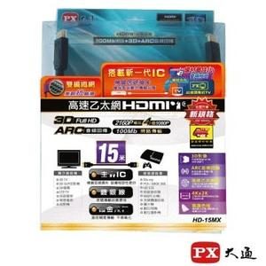 PX大通 HD-15MX 高速乙太網HDMI線(15米)