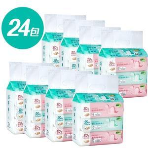 Nac Nac 純水嬰兒柔濕紙巾 送濕巾蓋 80抽/24包 138716  好娃娃 箱購