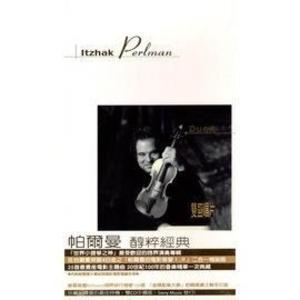 帕爾曼 醇粹經典 雙CD (購潮8)
