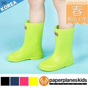 PAPERPLANES 紙飛機 童鞋 韓國空運 安全無毒 舒適鞋墊 繽紛亮色 兒童雨鞋【B7907763】5色