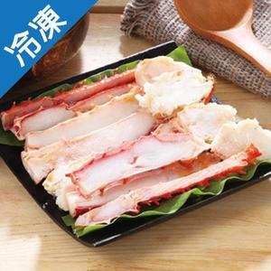 熟凍帝王蟹腳切盤200g/盒【愛買冷凍】
