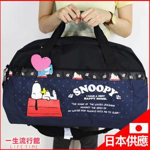 〖LifeTime〗﹝手提行李袋﹞日貨斜背包 側背包 收納包 史努比 SNOOPY 凱蒂貓 Kitty B15163