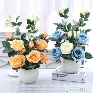 假花仿真玫瑰花束客廳擺設絹花干花插花藝裝飾塑料花盆栽餐桌擺件YYP  ciyo黛雅