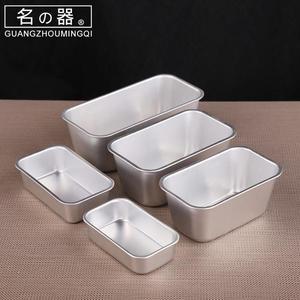 吐司模具鋁合金吐司模具烤箱家用長方形烘焙模具「潮咖地帶」