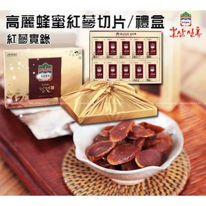 【2wenty6ix】★ 韓國 正品 ★ 紅蔘實錄 高麗 蜂蜜紅蔘切片 | 金裝禮盒 20g x10小盒