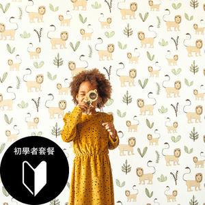 兒童房壁紙  rasch(德國壁紙) 2020/531701+施工道具套餐