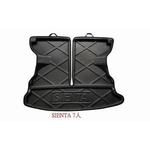 第二代 2016 豐田 SIENTA 7人 連椅背 專用防水托盤 密合度高 防水材質 後廂墊