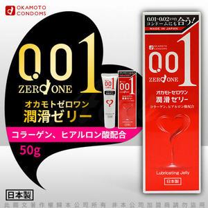 潤滑液 情趣用品 岡本 001 膠原蛋白 水溶性 陰道人體潤滑凝露 潤滑液50g 保險套 +潤滑液1包