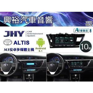 【JHY】14~16年TOYOTA ALTIS 專用10吋螢幕M3系列安卓多媒體主機*雙聲控+藍芽+導航+安卓