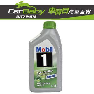 【車寶貝推薦】Mobil 美孚ESP 5W30 全合成機油
