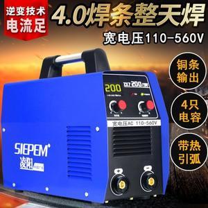 110Vzx7-200雙電壓110V全銅芯手提式小型家用逆變直流電焊機全銅QM『櫻花小屋』
