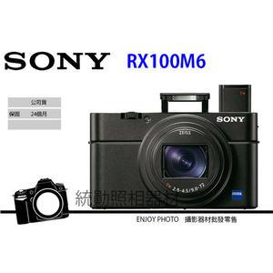 SONY DSC-RX100 M6 RX100M6 RX100IV 總代理公司貨 4/28前贈原廠充電電池組 相機握把
