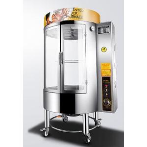 烤鴨爐 電燒烤爐家用無煙室內 多功能烤鴨烤雞爐烤肉串機全自動旋轉 MKS霓裳細軟