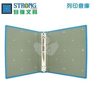 STRONG 自強520三孔夾-藍 1個