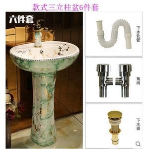 大理石立柱盆陶瓷衛浴洗臉盆衛生間陽台一體落地式藝術台盆洗手台【六件套】