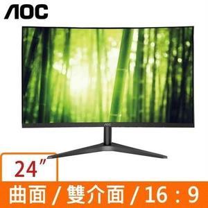 全新 AOC C24B1H 23.6吋(曲面16:9)液晶顯示器