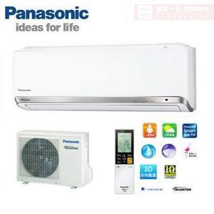 汰舊換新最高補助3000【Panasonic國際】7-9坪變頻冷暖空調CU-K50BHA2/CS-K50BA2含基本安裝+舊機處理