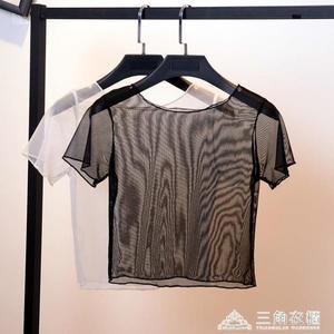 打底衫女韓版百搭短袖T恤上衣蕾絲內搭網紗小衫外罩防曬衫 三角衣櫃