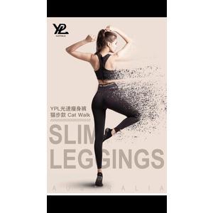 正品100% YPL第三代 貓步褲官方防偽碼100%正品 澳洲直送 黑科技微膠囊光速 機能褲