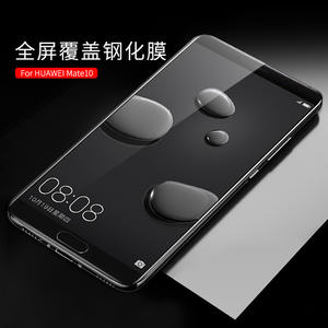 HUAWEI Mate10 玻璃貼 華為 mate10 Pro 螢幕保護貼 絲印 全屏滿版 9H 全貼合 絲印玻璃膜 鋼化膜