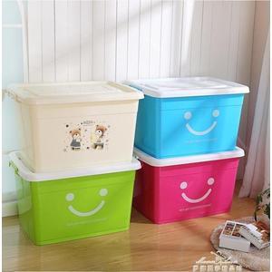 特大號家用收納箱塑膠加厚衣物整理箱衣服被子玩具儲物箱周轉箱子『夢娜麗莎精品館』YXS