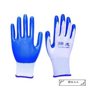 手套勞保浸膠耐磨 工作防水防滑 塑膠橡膠工業帶膠膠皮手套包郵