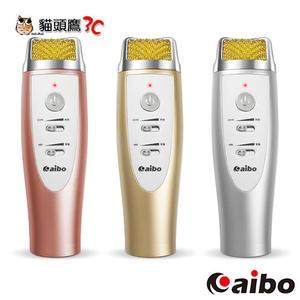 【貓頭鷹3C】aibo M8 隨身唱行動麥克風(Android/Apple共用版)[EPM8]麥克風本身沒有聲音需接上耳機或喇叭