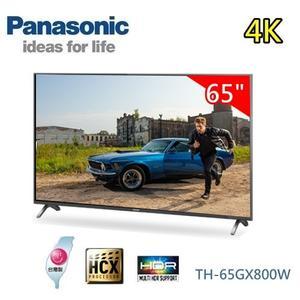 【佳麗寶】-留言享加碼折扣(Panasonic國際牌)65吋4K連網智慧LED液晶電視【TH-65GX800W】