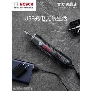 電動螺絲 博世電動鑚螺絲刀充電式迷你自動起子鑚機多功能電批工具Bosch GoMKS