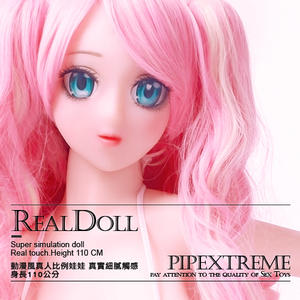 情趣用品  (限量特惠中)美國設計品牌真人矽膠娃娃-110cm-艾達-(加熱可站立款)
