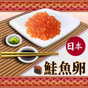 醬油漬鮭魚卵,80g/盒,最受歡迎的小包裝規格!!!