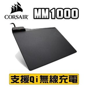 【超人百貨L】3I827 CORSAIR 海盜船 MM1000 Qi無線充電 防滑 滑鼠墊 USB3.0 含稅 免運