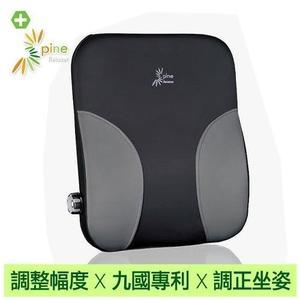 舒背爾 九國專利可調式坐墊&腰墊-RS-182  專業版 腰酸背痛的福音來了!!!