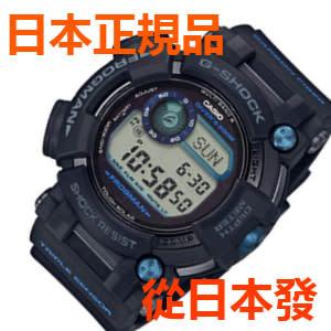 免運費包郵 日本正規貨 CASIO G-SHOCK FROGMAN 太陽能多局電波男錶 卡西歐手錶 GWF-D1000B-1JF