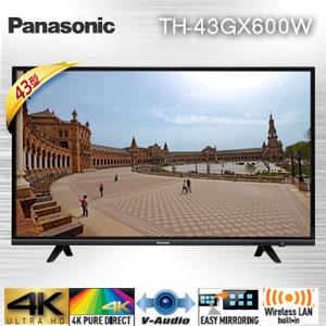 Panasonic【TH-43GX600W】國際43吋4KUHD 液晶電視 WIFI Youtube 鏡射分享 智慧雜訊抑制