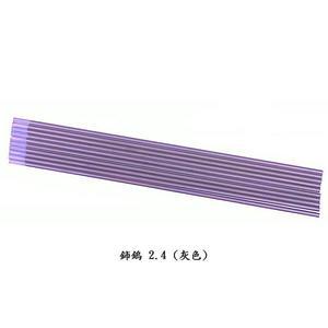 焊接五金網-氬焊用 - 灰色鈰鎢棒 2.4