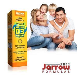 《Jarrow賈羅公式》YUM-YUM非活性維生素D3滴液(29.6ml/瓶)(到期日2020.01.31)