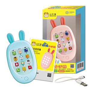 小牛津 - 萌萌兔小手機
