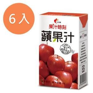 光泉 果汁時刻 蘋果汁 300ml (6入)/組【康鄰超市】