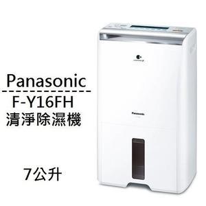 國際牌Panasonic[ F-Y16FH ] 8公升 清淨除濕機
