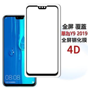 鋼化玻璃貼 HUAWEI Y9 2019 3D絲印鋼化膜 華為 Y9 2019 強化玻璃膜 全屏覆盖 滿版 熒幕保護貼 9h