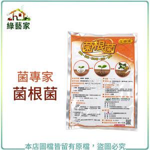 【綠藝家】菌專家-菌根菌1公斤