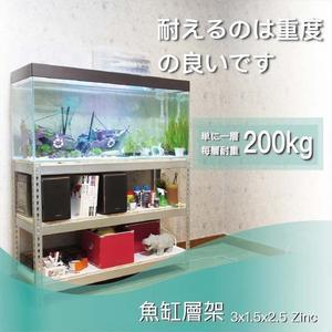 【探索生活】免運 鍍鋅三尺魚缸架90x45x75公分 三層架 附18mm白皮木心板 免螺絲角鋼 魚缸底櫃