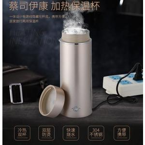 電熱水杯 電熱杯電熱水杯小型便攜出國旅行電熱水壺迷你小容量保溫加熱燒水 智慧e家