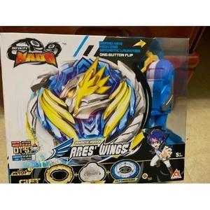 颶風戰魂陀螺  高級系列-戰神之翼(藍色-大盒)(YM634401)←戰鬥陀螺 發射器 陀螺盤 益智