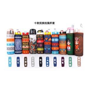 保溫瓶保溫套/保溫杯套/瓶子保溫套/水壺套 保護套 奶瓶防摔套 膳魔師、象印可用