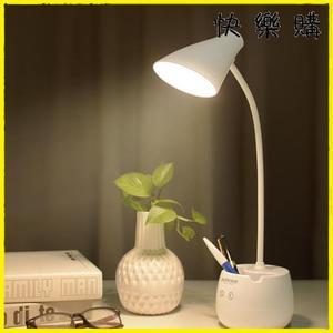 護眼檯燈 台燈護眼書桌充電式LED筆筒檯燈