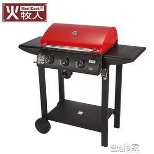 燒烤架 燃氣戶外燒烤爐別墅庭院家用美式燒烤架5人以上燒烤車bbq烤肉爐子【全館九折】